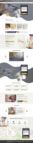 Сайт для компании продавца декоративной штукатурки