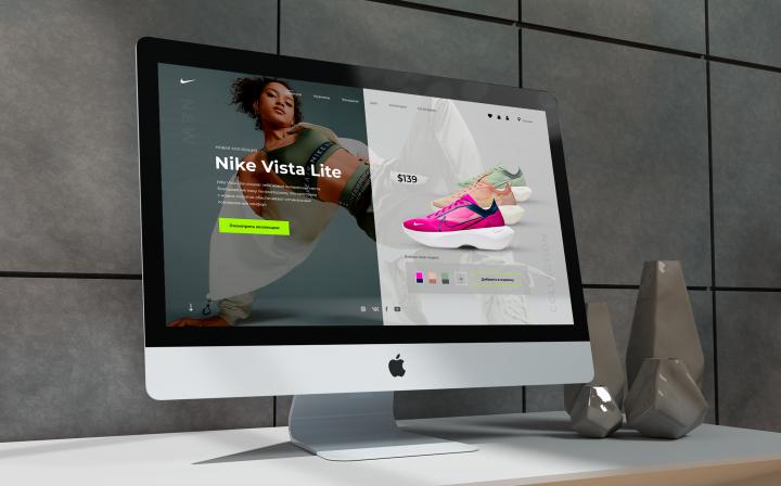 Главная страница Nike