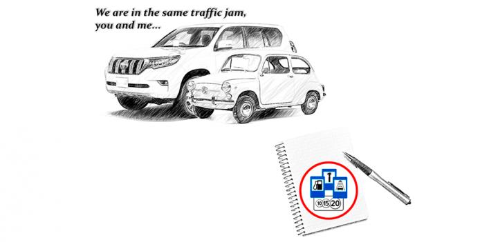 Авто-ежедневник (мобильное приложение на платформе 1С)