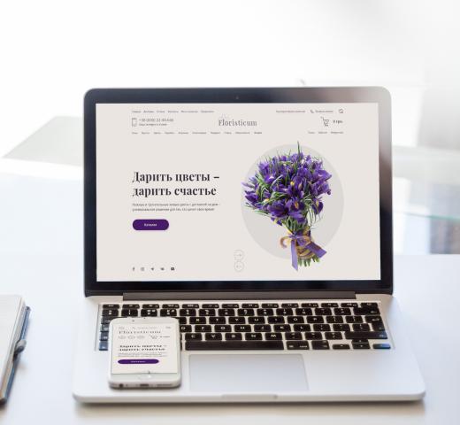 Интернет-магазин Floristicum