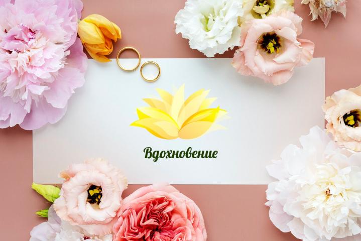 """""""Вдохновение"""" - цветочный магазин"""