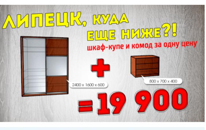 Кухни на заказ в Липецке - 700р - стоимость заявки