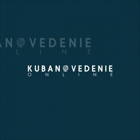 """KUBANOVEDENIE ONLINE"" развивающий курс по Кубановедению"