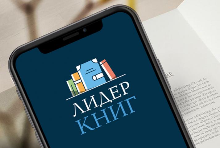 Логотип для интернет-магазина антикварных книг
