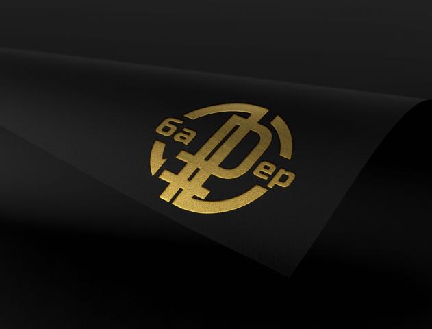 Логотип денежные переводы