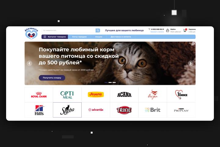 """Интренет-магазин """"Два хваоста"""""""