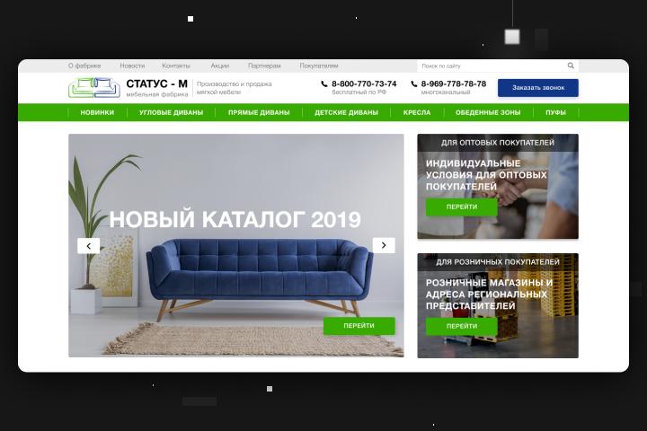 Сайт каталог для мебельной фабрики