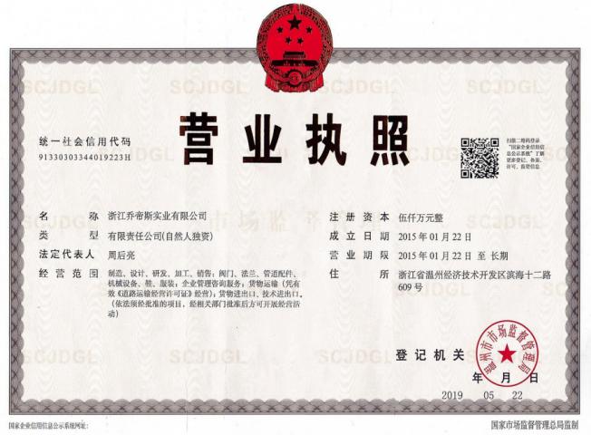 Переводчик с китайского фриланс работа удаленная в интернет-магазине спб