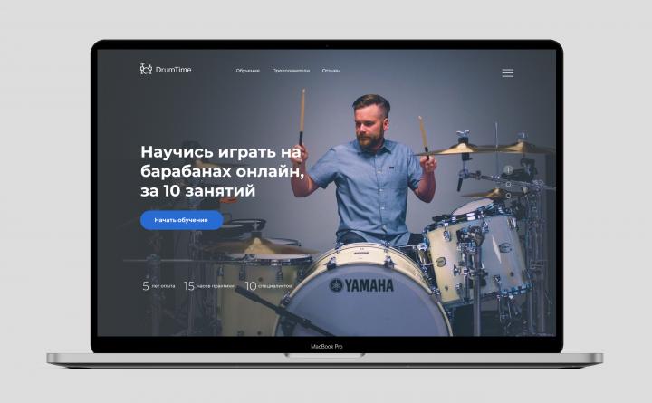 DrumTime - обучение игры на барабанах