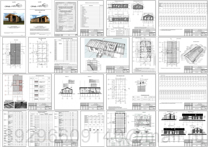 Каркасный деревянный дом Московская обл Одинцовский район 2020