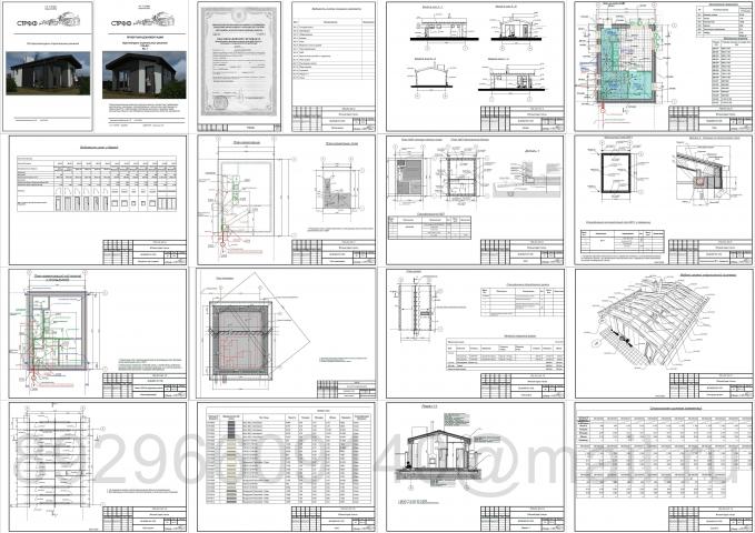 Одноэтажный каркасный дом на фундаменте УШП 2020