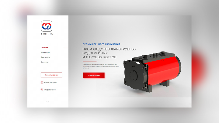 Вёрстка дизайн-макетов корпоративного сайта SIBIRIA