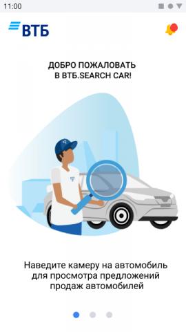 Разработка мобильного приложения для банка ВТБ