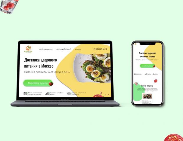 Сайт для доставки здорового питания