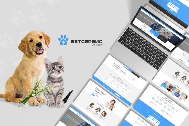 Сайт для ветеринарных услуг