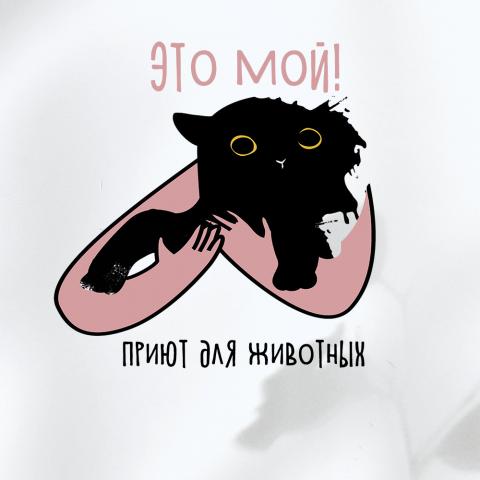 Logotype for animal shelter