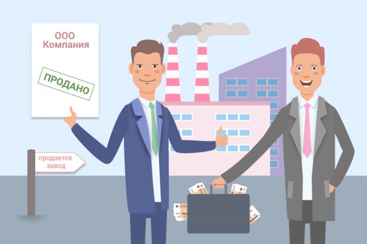 Покупка компании: как получить бизнес, а не головную боль