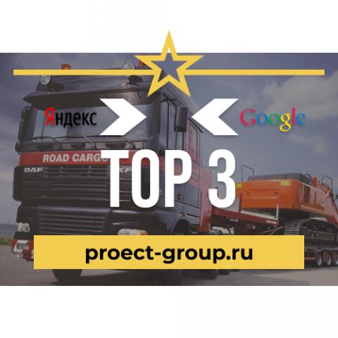 Перевозка негабаритных грузов СПб
