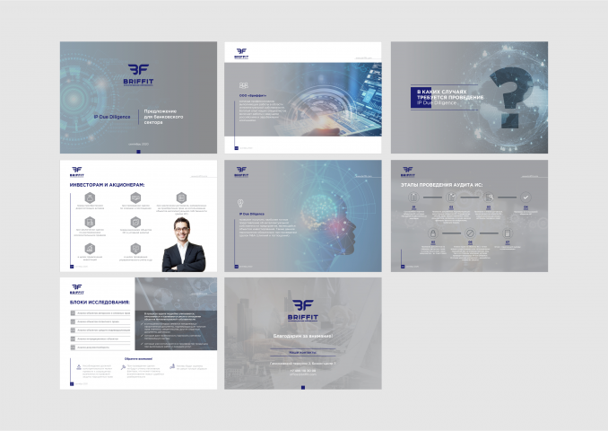 Разработка презентации для компании Briffit