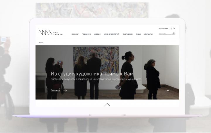 """Верстка и программирование интернет магазина """"VanVerden"""""""