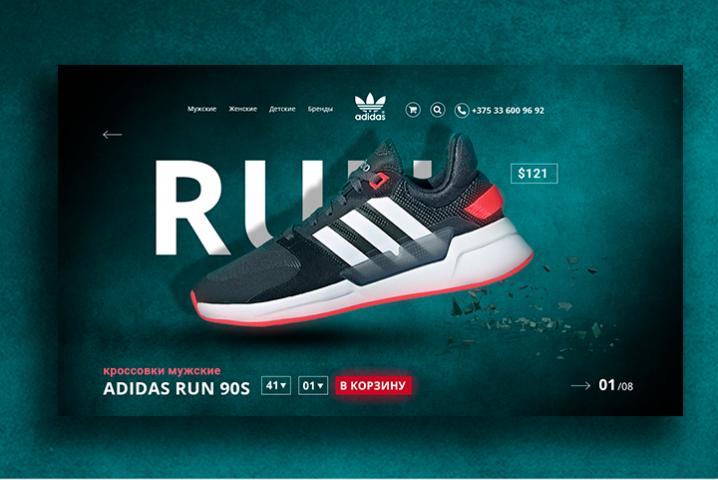 Главный экран интернет-магазина — «Магазин обуви Adidas»