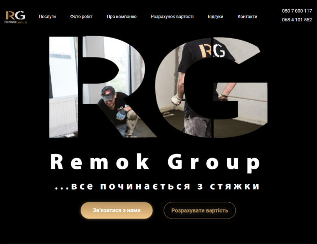 Remok Group