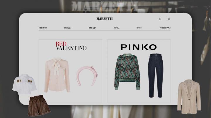 Интернет-магазин для магазина одежды MARZETTI