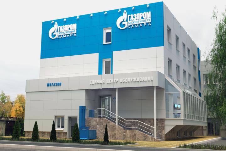 Единый клиентский центр, г. Жигулевск