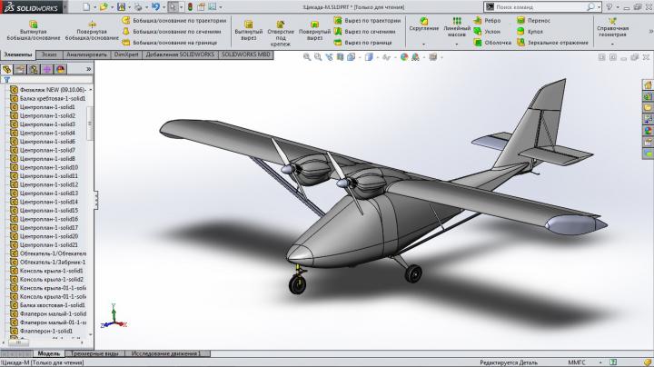 Моделирование легкомоторных самолетов