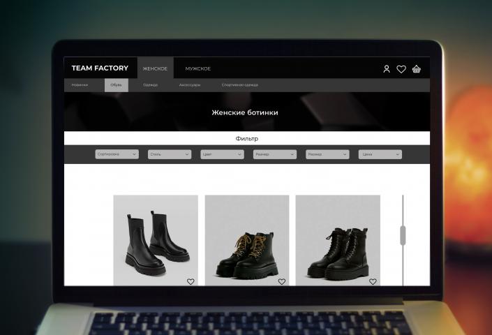 Дизайн сайта - Магазина одежды