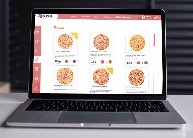 Дизайн сайта - Доставки еды