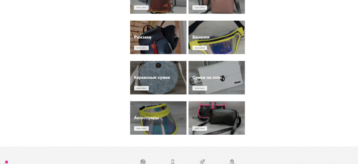 Интеннет-магазин женских сумок GoodMood