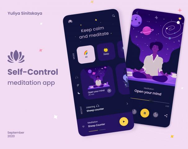 Self-Control. Mobile App