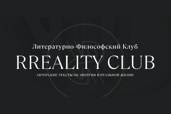RReality club