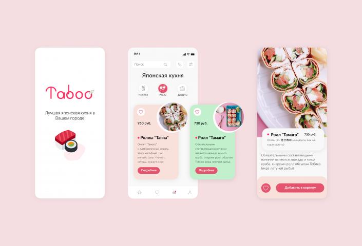 Taboo. Mobile app