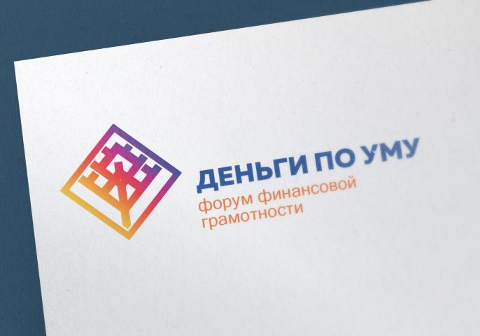 Логотип для финансового форума