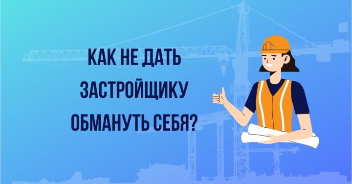 Иллюстрации к постам в соц.сетях