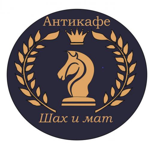 Логотип для шахматного клуба
