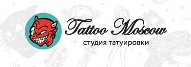 Продвижение тату-студии в Москве