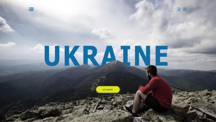 """Ukraine"""