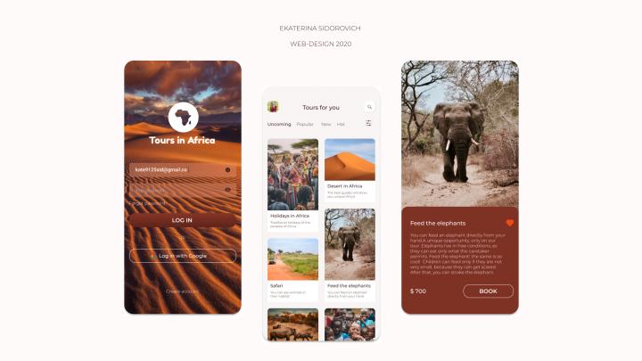 Приложение для путешествий Tours in Africa