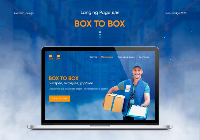 Landing Page для оптовой доставки на территории РФ