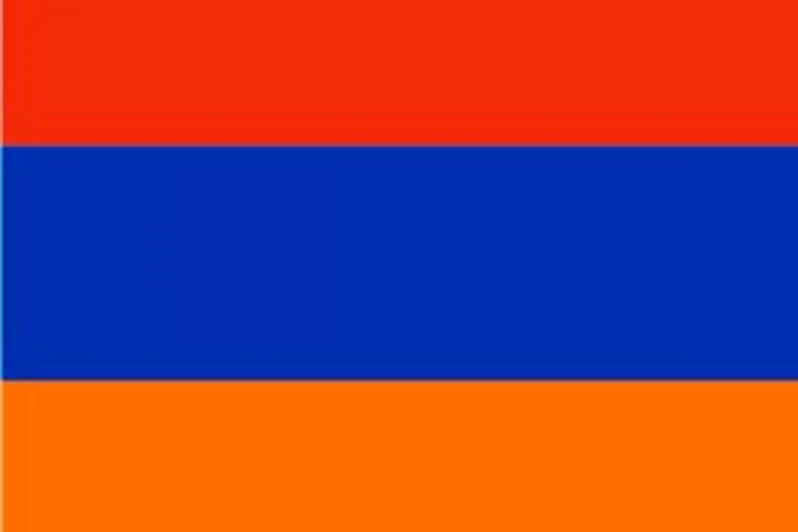 Перевод на армянский