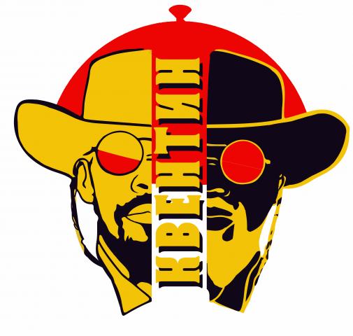 Логотип доставки еды