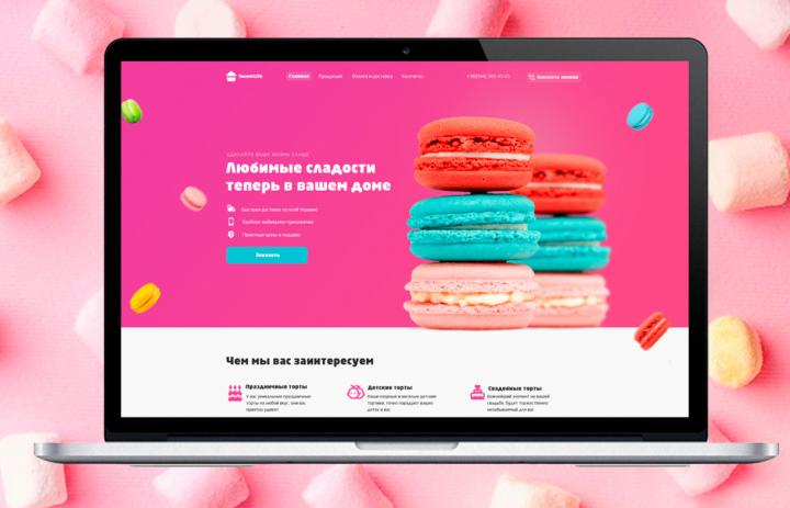 SweetLife Landing Page