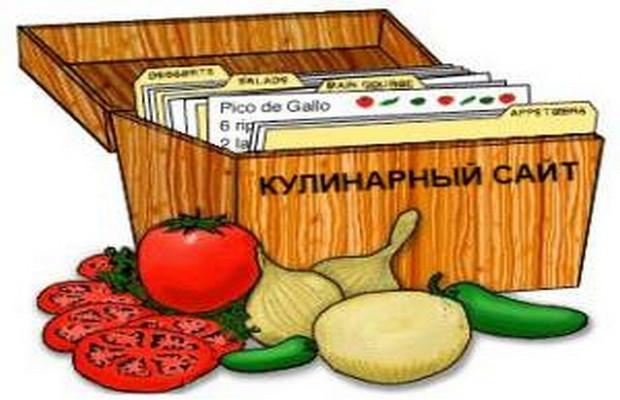 Сайт о кулинарии для хозяек с рецептами (структура сайта)