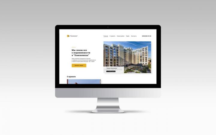 Недвижимость сайт