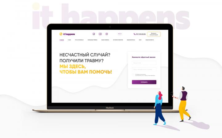 Дизайн мульти страничного сайта страховой компании