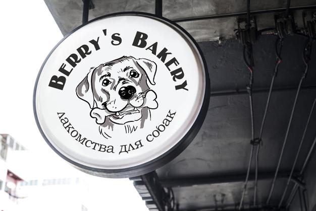 Лакомства для собак Berry's Bakery