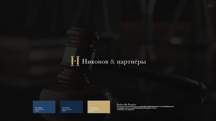 "Логотип для похоронного бюро ""Ника"""